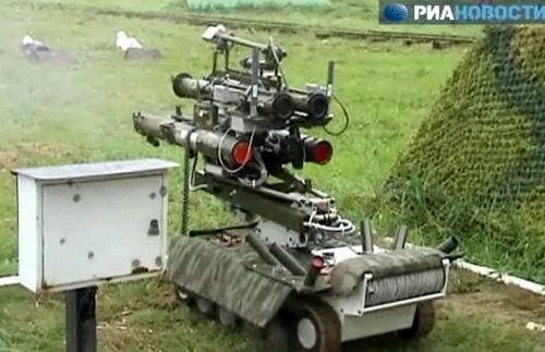 俄罗斯军用机器人