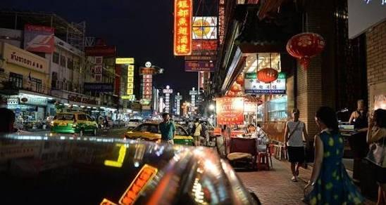 考山路夜市