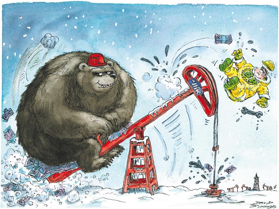 Russian bear cartoon