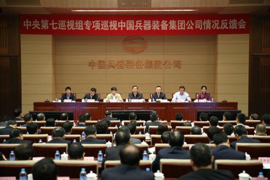 中国南方工业集团