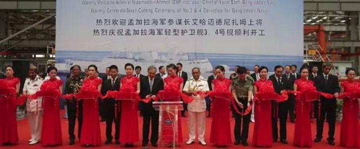 孟加拉国订购的第二批两艘056型轻护舰在武船开工
