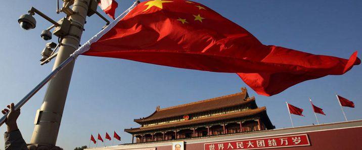 意识形态与中国经济动态