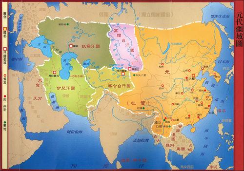 元代四大汗国地图