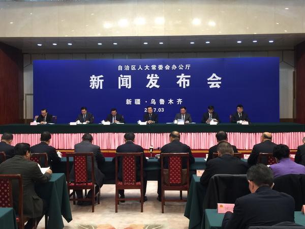 新疆维吾尔自治区人大常委会办公厅召开新闻发布会,公布《新疆维吾尔自治区去极端化条例》(《条例》)自2017年4月1日起施行。