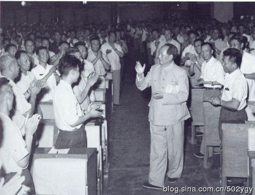 毛泽东1958.5.27-7.22中央军委扩大会议期间与代表们在一起。