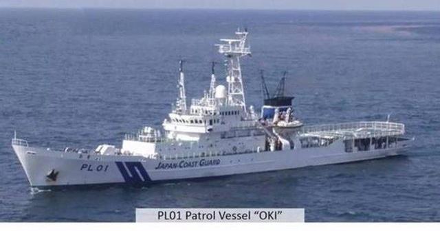 PL-01隠岐号