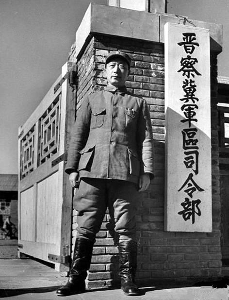 聂荣臻将军在晋察冀军区司令部门前