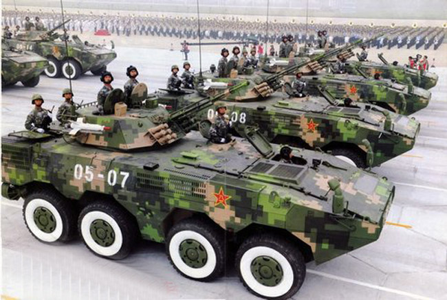 ZBL-09轮式步兵战车