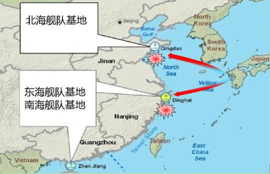 战斧导弹对北海和东海海军基地的威胁示意