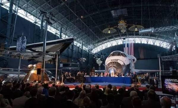 美国国家航天委员会举行首次会议
