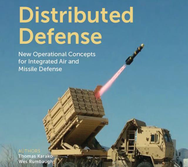 分布式防御