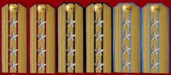 1955年陆海空军大校常服肩章