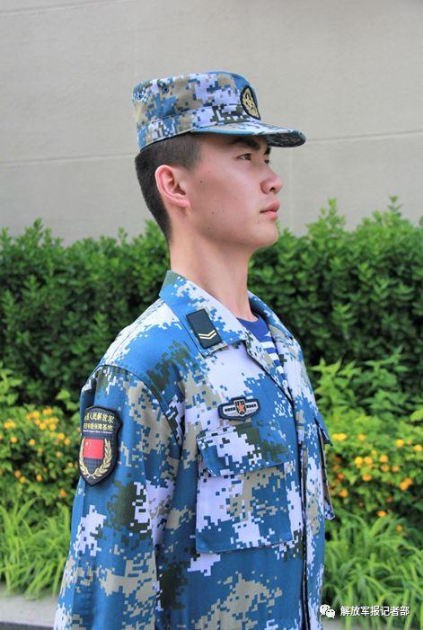 驻吉布提保障基地专用臂章展示