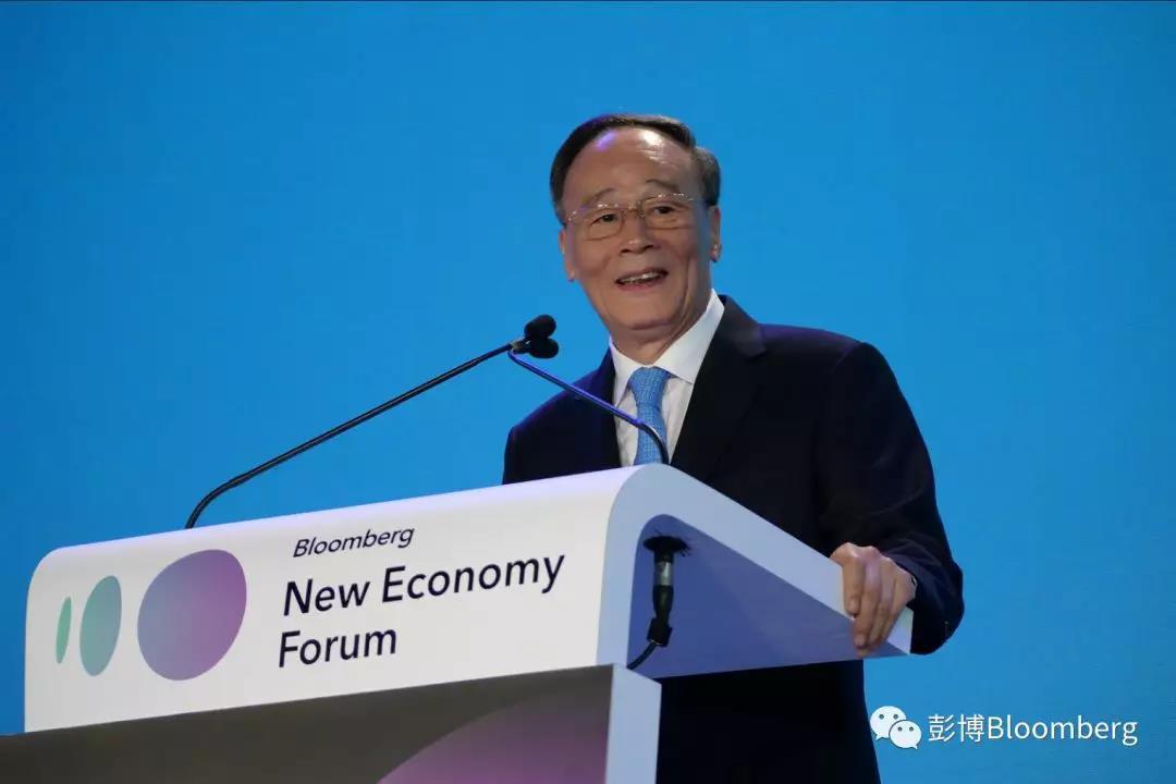 王岐山11月6日在彭博创新经济论坛上发表讲话