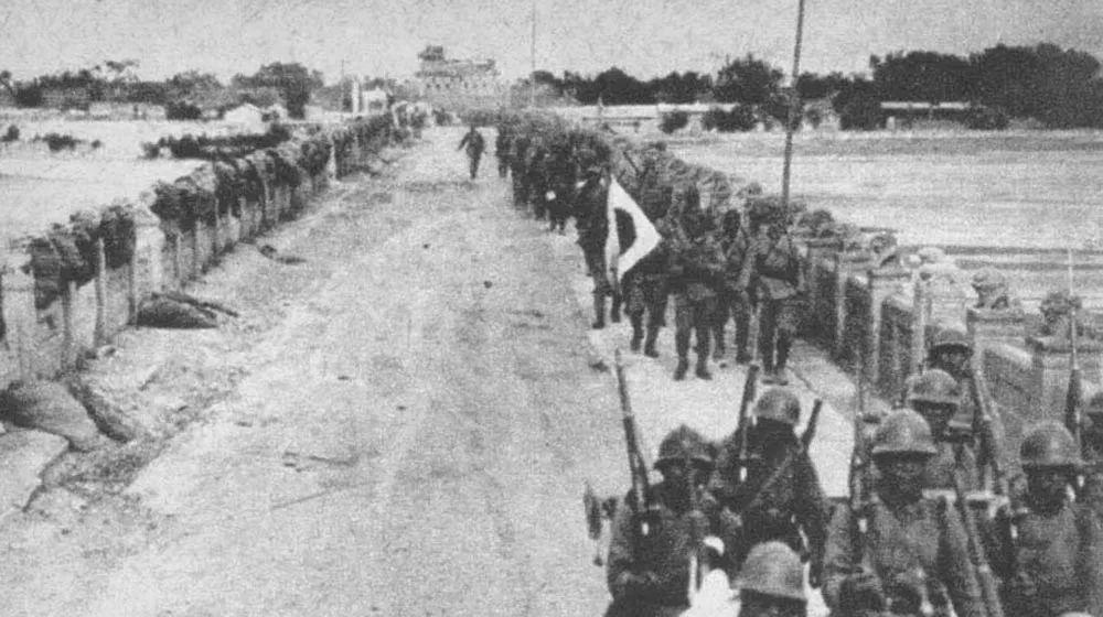 日军通过卢沟桥