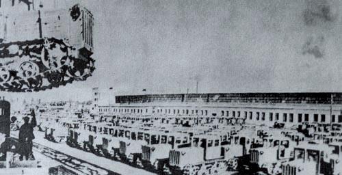 斯大林格勒拖拉机厂