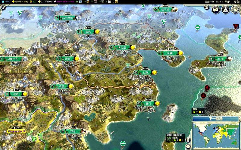 文明5中国