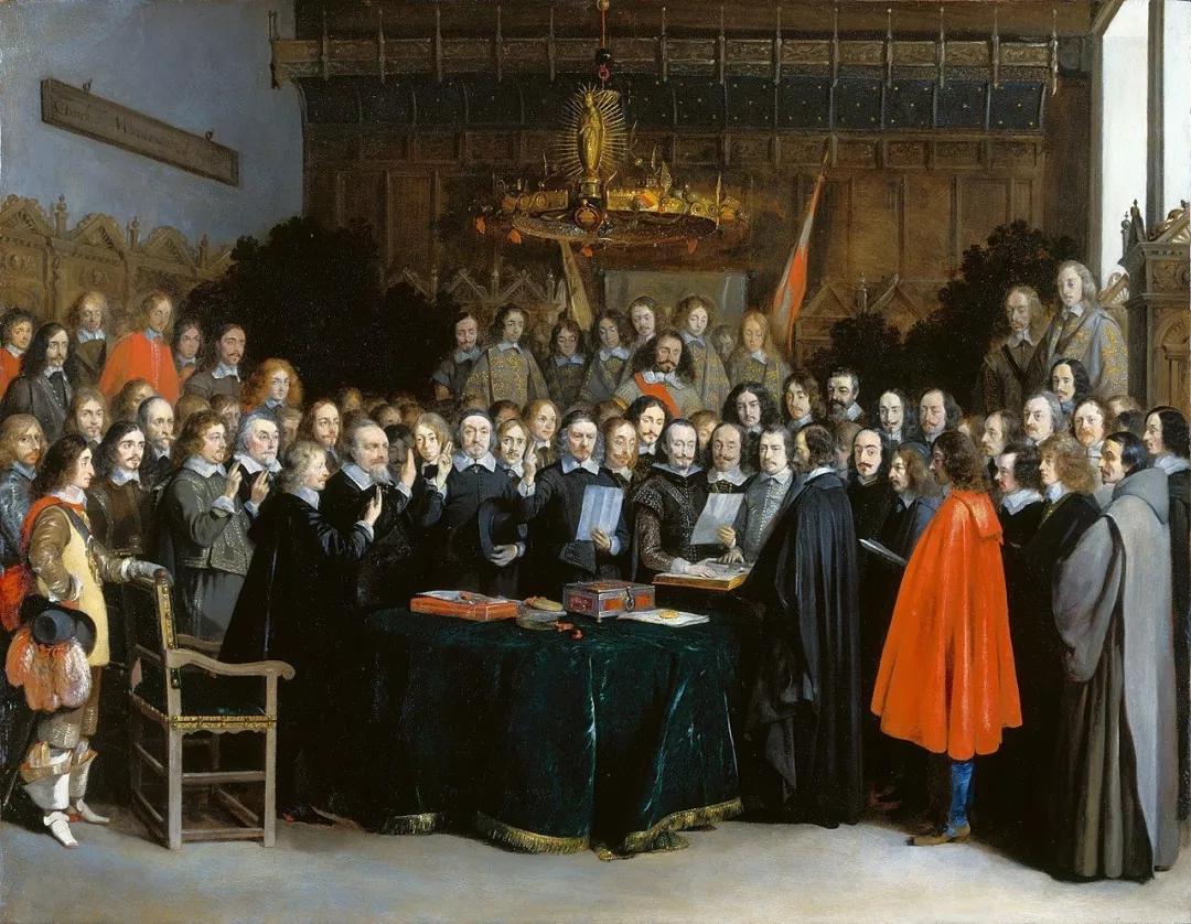 威斯特伐利亚条约