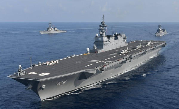 加贺号直升机护卫舰