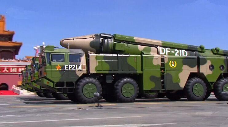 DF21D
