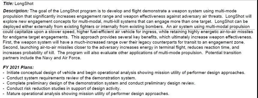 "DARPA2021财年预算中""远射""项目的描述"